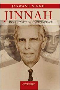 Book Jinnah Of Pakistan By Stanley Wolpert