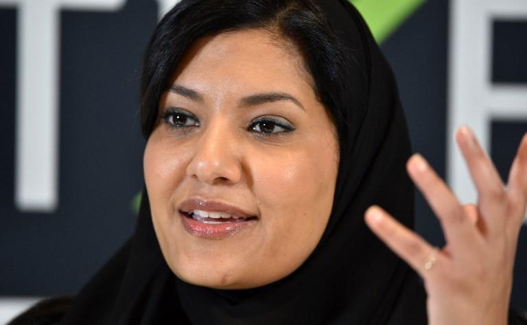 saudia arabia female ambassador