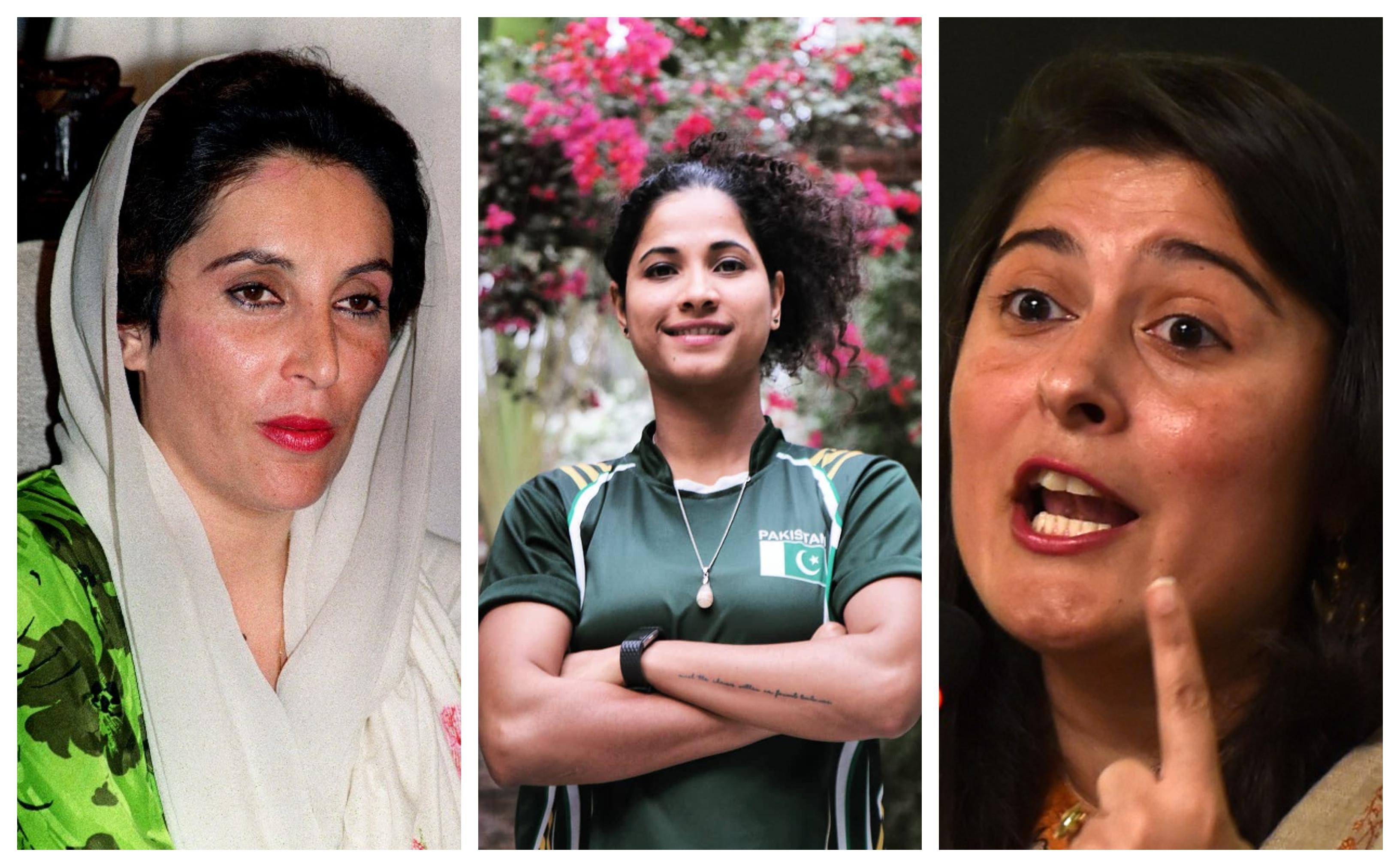 pakistani women quotes