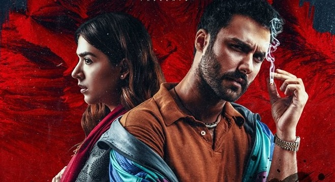 laal kabootar review