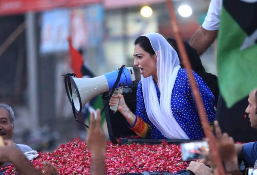 Aseefa Bhutto Zardari