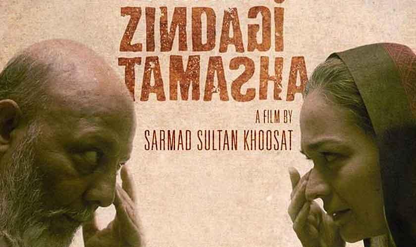 Zindagi Tamasha approved