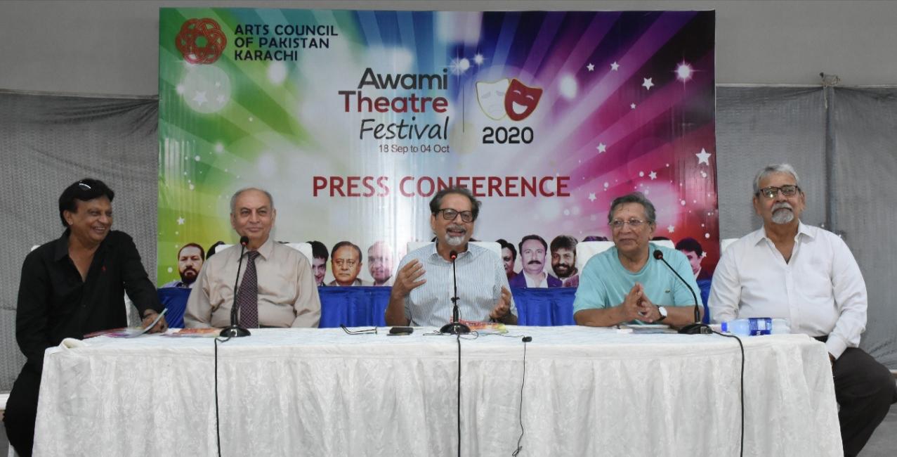 Awami Theatre Festival 2020