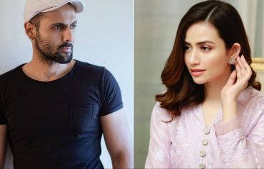 Sana Javed new drama