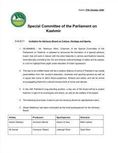 kashmir advisory board