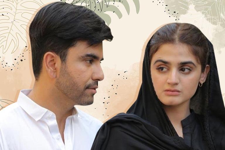 Pakistani TV dramas 2020