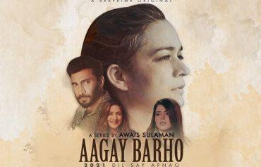 agay barho web series