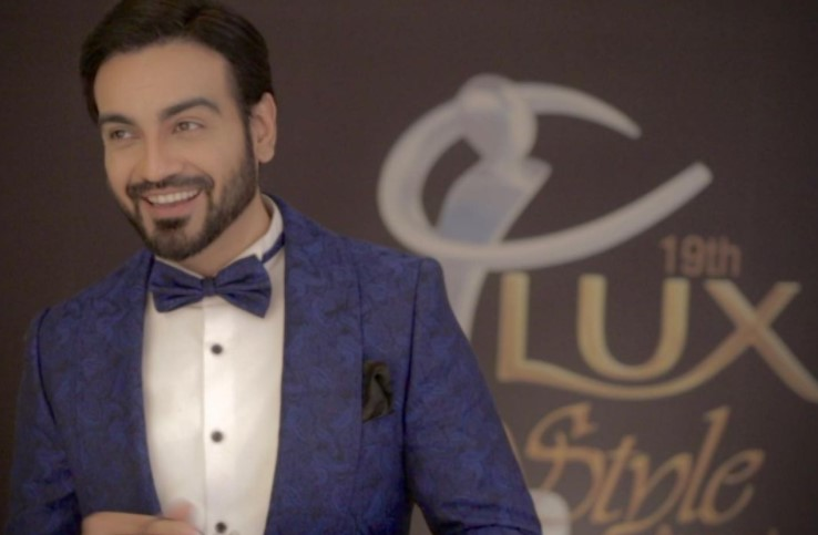 Lux Style Awards 2020 full show