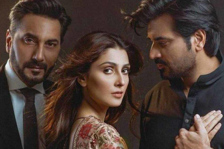 Top Pakistani dramas 2020