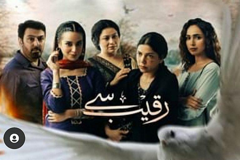 Upcoming Pakistani dramas 2021