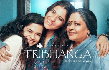 tribhanga review