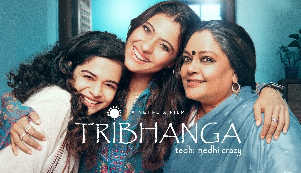 tribhanga review