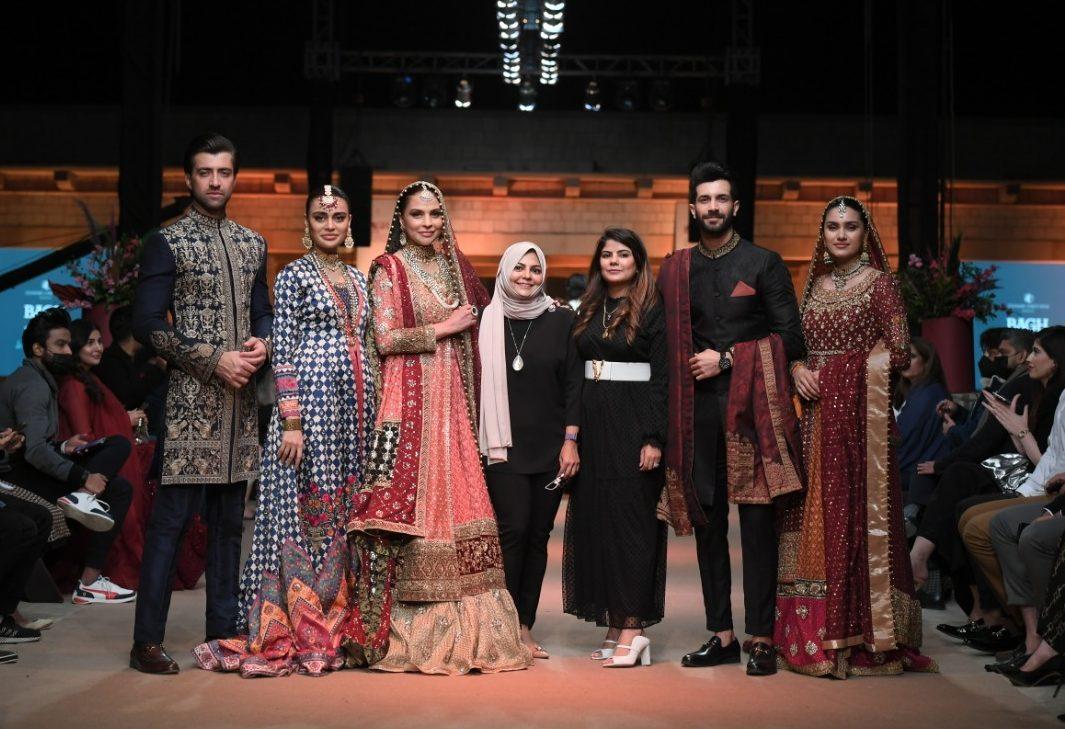 zainab chottani bridal 2021
