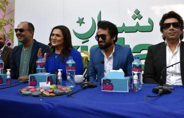 Shaan e Pakistan fashion show