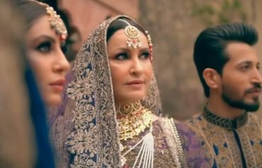 HSY collection