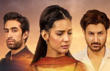 Safar Tamam Hua episode 1
