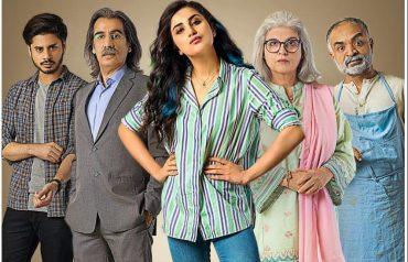Sohai Ali Abro film