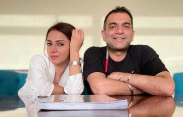 Tooba Siddiqui new drama