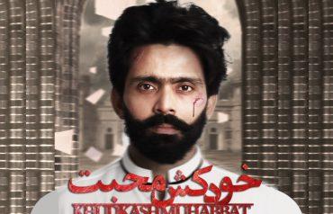 fawad alam actor