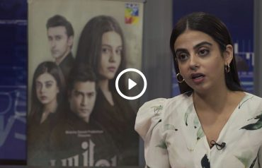 yashma gill interview