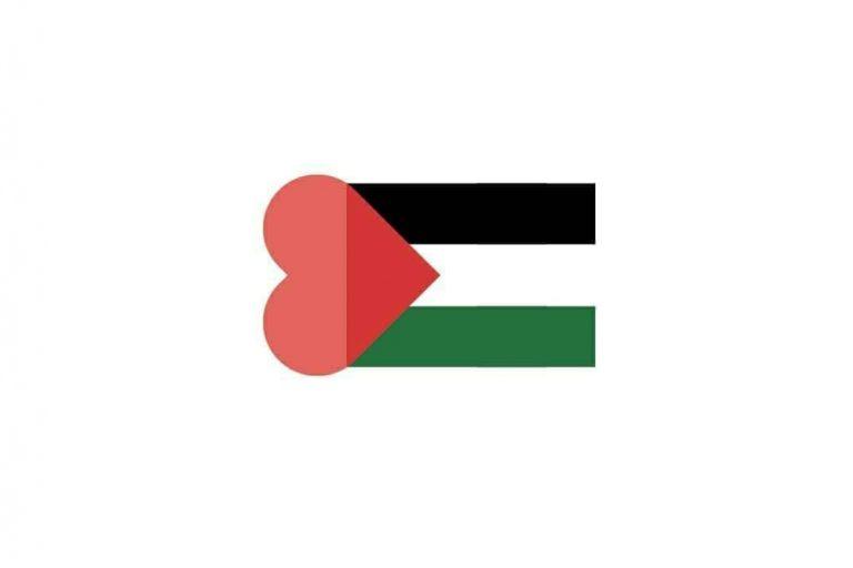 Palestine social media