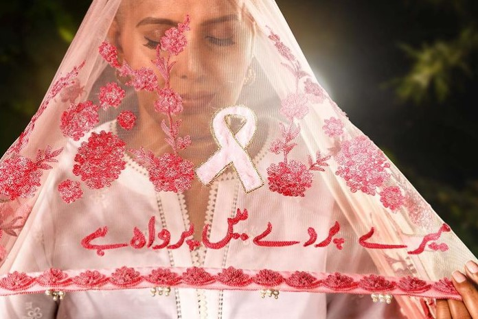 Asma Nabeel death