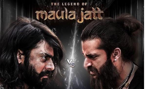 Pakistan movies