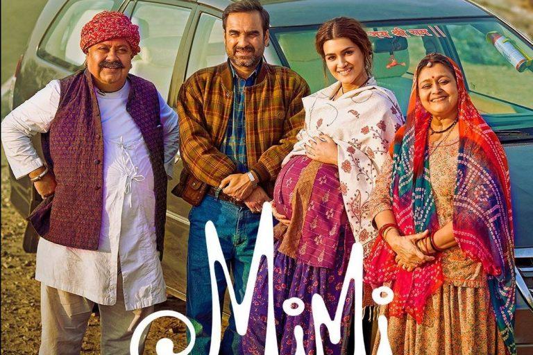 mimi movie