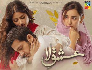 Ishq e Laa teasers are finally here - Cutacut.com