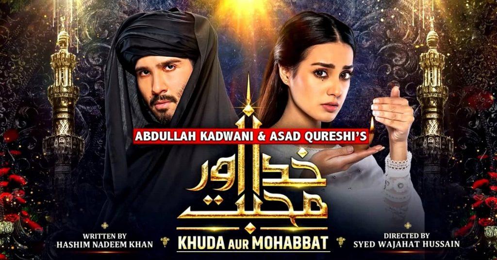 Khuda Aur Mohabbat latest episode